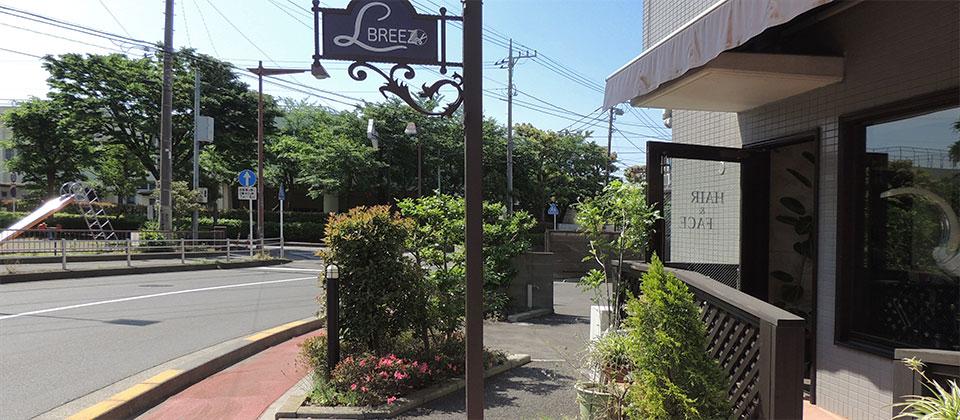 BREEZ・L平塚店
