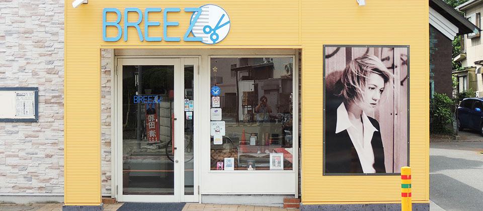BREEZ茅ヶ崎店